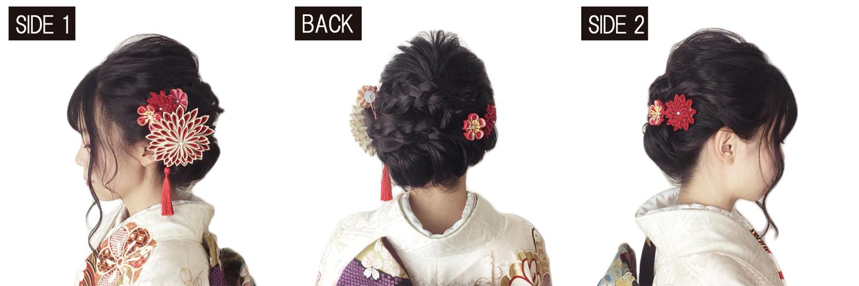 成人式 髪型 振袖 ヘアアレンジ 髪飾り つまみ細工