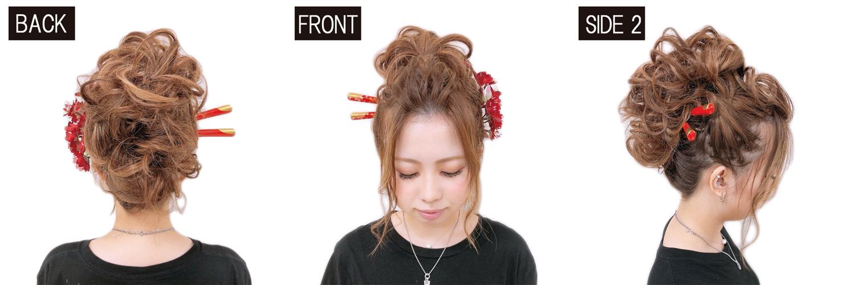 成人式 髪型 振袖 ヘアアレンジ 髪飾り かんざし
